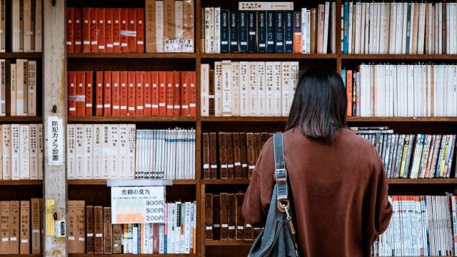 Japanese Bookstore