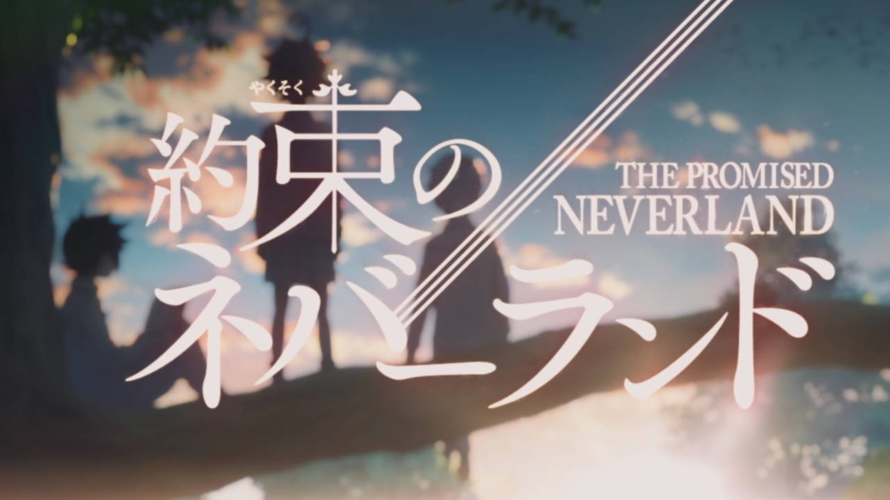 The Promised Neverland OP