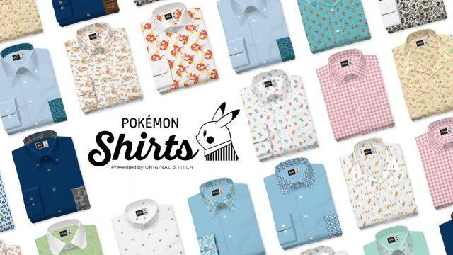 Pokemon Dress Shirts