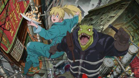 Dorohedoro Anime Poster