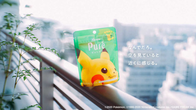 Pure Pikachu Gummy by Kanro