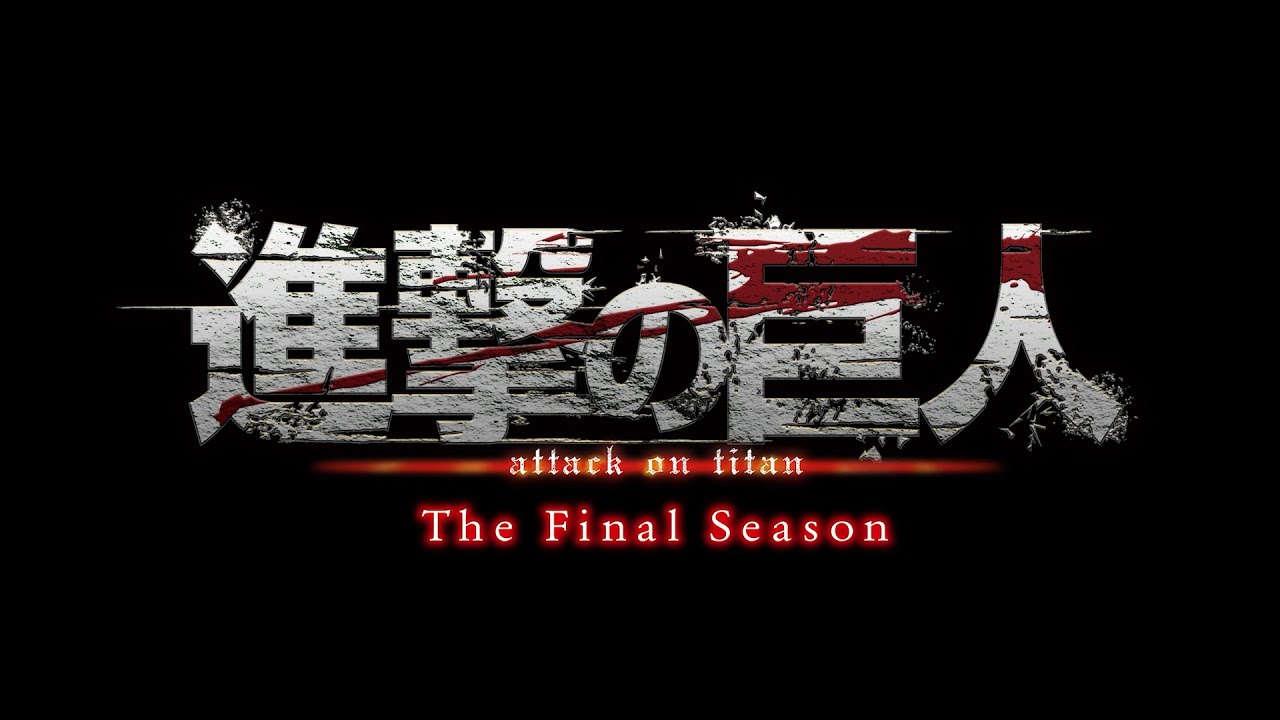 Attack on Titan - Shingeki no Kyojin: The Final Season