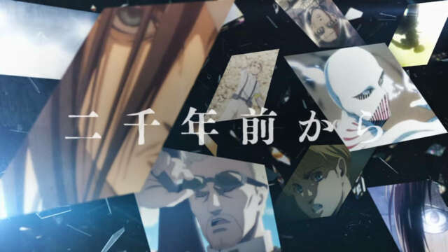 Attack on Titan: The Final Season Part 2 Announcement