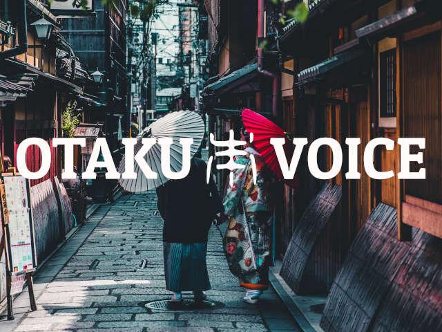 Otaku Voice Site Banner