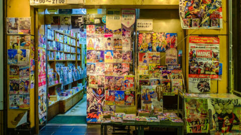 Japanese Bookstore Filled with Manga
